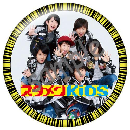[スタメンKiDS]【Dancing on the Ring_RIKIMARU】※ランダムで限定生写真付