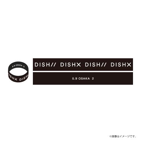 [DISH//]DISH X Rubber Band 【5.9大阪-2(Black)】
