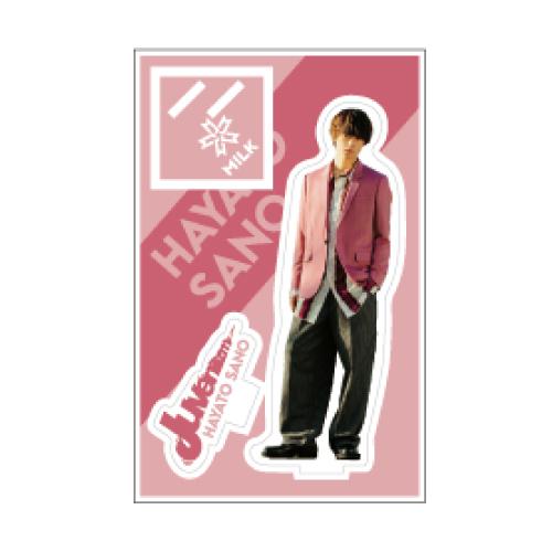 [M!LK]Juvenilizm Acrylic Stand【佐野勇斗】