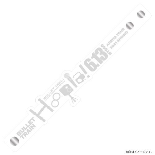 [超特急]Hoopla!  Reflector Band (白・6/13 兵庫)