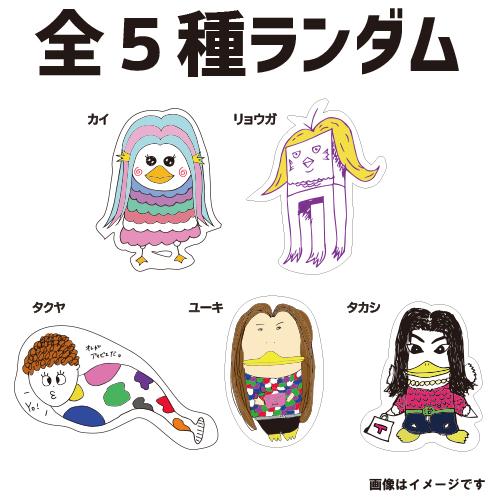 [超特急]Hoopla!  Random Amabie Sticker