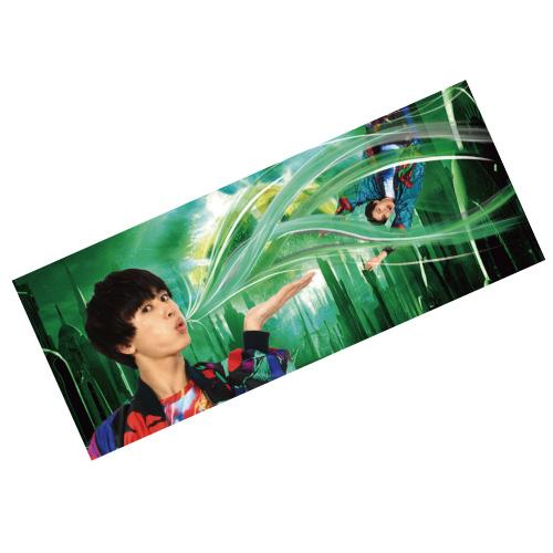 [超特急]3D Design Towel(タクヤ)