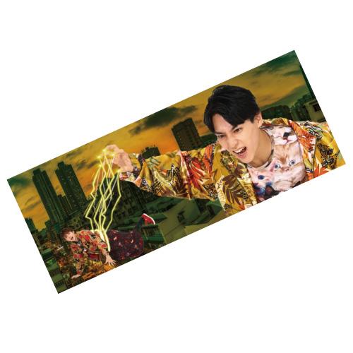 [超特急]3D Design Towel(ユースケ)