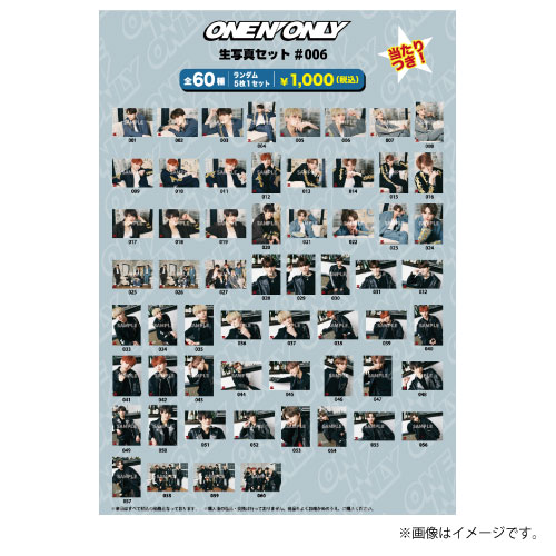 [ONE N' ONLY]ONE N' ONLY 生写真セット #006