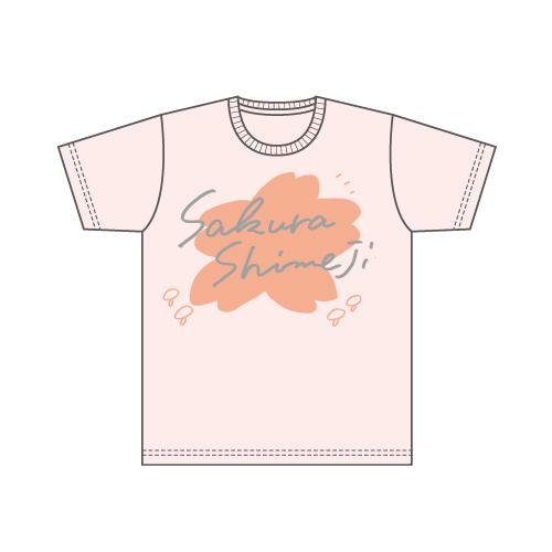 [さくらしめじ]さくっと満開!Tシャツ(ライトピンク)