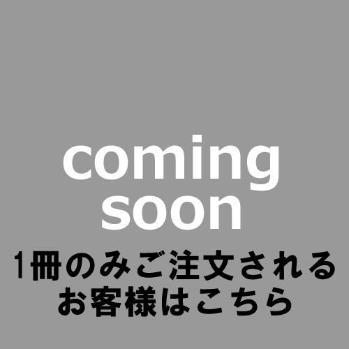 【1冊のみDM便配送をご注文はコチラ:送料250円】特典フォト付Pick-upVoice 7月号 vol.124
