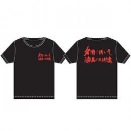 普通の夕闇Tシャツ 黒