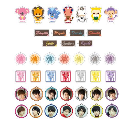 [M!LK]【FC会員限定】Treasure Treasure Random Keyholder