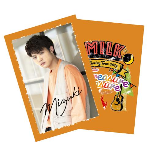 [M!LK]Treasure Treasure Postcard(2枚組)【板垣瑞生】