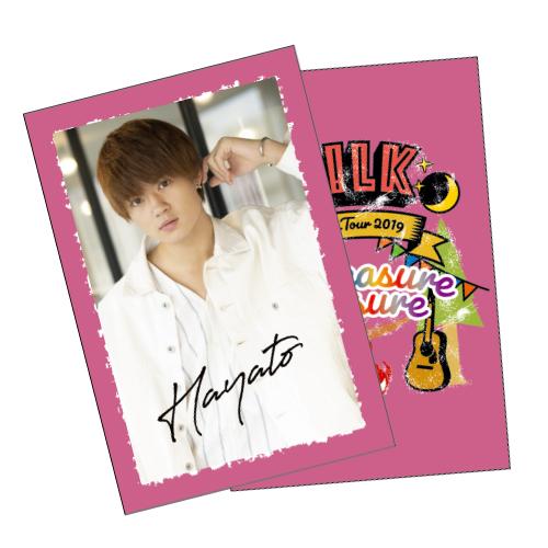 [M!LK]Treasure Treasure Postcard(2枚組)【佐野勇斗】