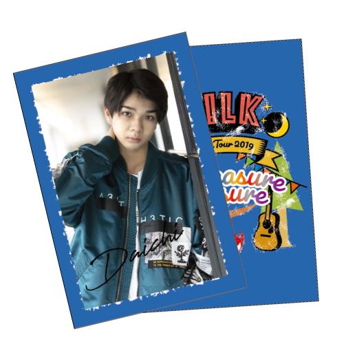 [M!LK]Treasure Treasure Postcard(2枚組)【塩﨑太智】