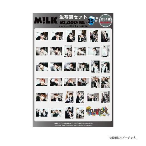 [M!LK]生写真セット-25杯目-