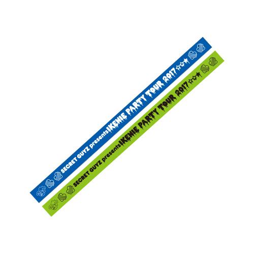 [SECRET GUYZ]IKENIE PARTYシリコンバンド(青+緑)