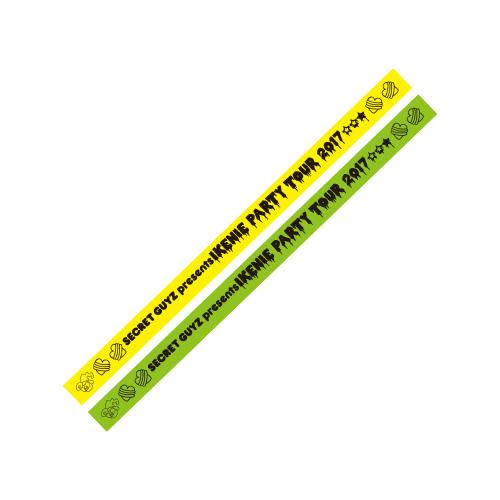[SECRET GUYZ]IKENIE PARTYシリコンバンド(黄+緑)