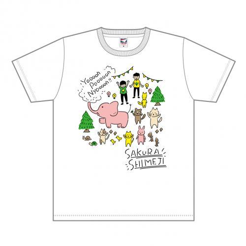 [さくらしめじ]【通販限定カラー】野音でわいわい大集合Tシャツ(白)