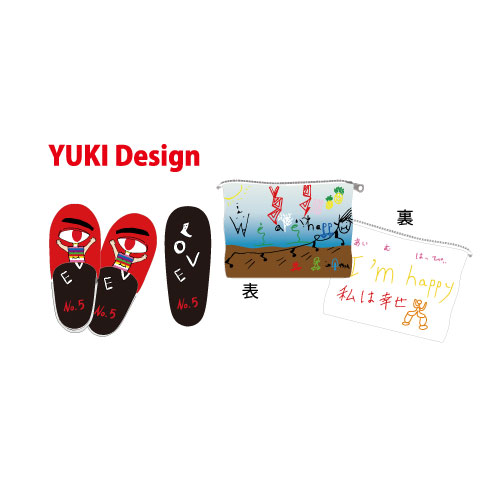[超特急]【FC会員通販限定】Sweetest Battlefield Slippers&Pouch Set(ユーキ)