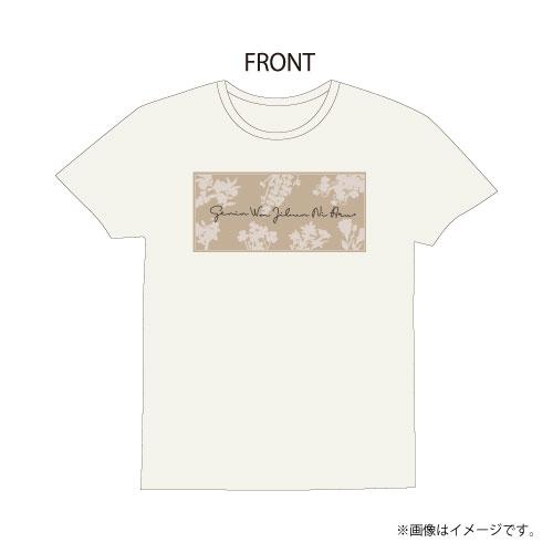[原因は自分にある。]Summer 2021 Tシャツ