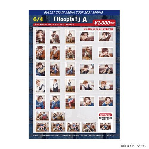 [超特急]BULLET TRAIN ARENA TOUR 2021 SPRING 「Hoopla!」 生写真セット6/4 A