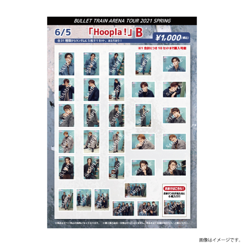 [超特急]BULLET TRAIN ARENA TOUR 2021 SPRING 「Hoopla!」 生写真セット6/5 B