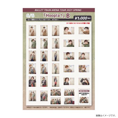 [超特急]BULLET TRAIN ARENA TOUR 2021 SPRING 「Hoopla!」 生写真セット6/6 B