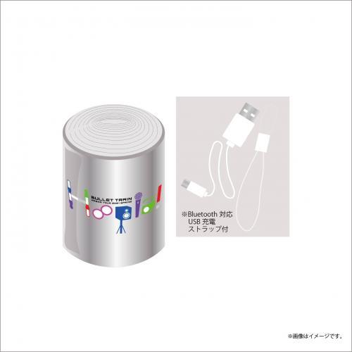 [超特急]Hoopla! TAKASHI PRODUCE Portable Speaker