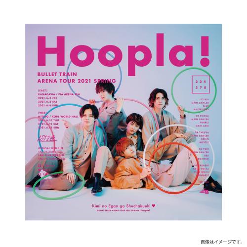 [超特急]BULLET TRAIN ARENA TOUR 2021 SPRING Hoopla! 公式パンフレット