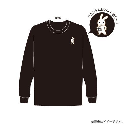 [ONE N' ONLY]KENSHIN 22nd BIRTHDAY ロングスリーブTシャツ