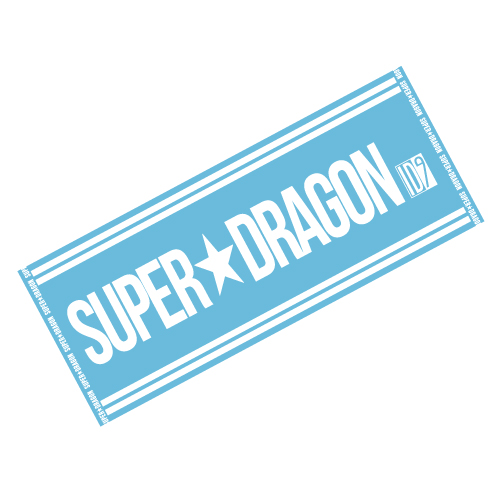 [SUPER★DRAGON]IDENTITY NINE フェイスタオル