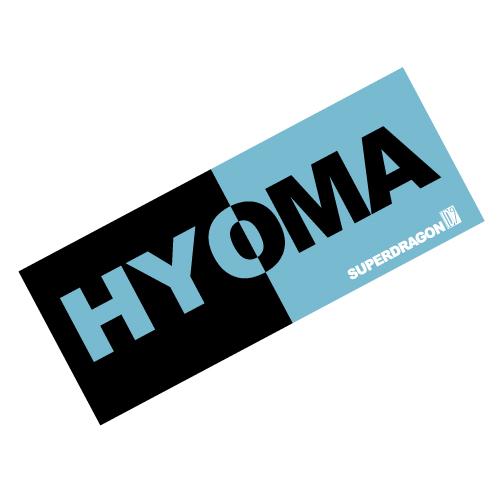 [SUPER★DRAGON]IDENTITY NINE メンバータオル(HYOMA)