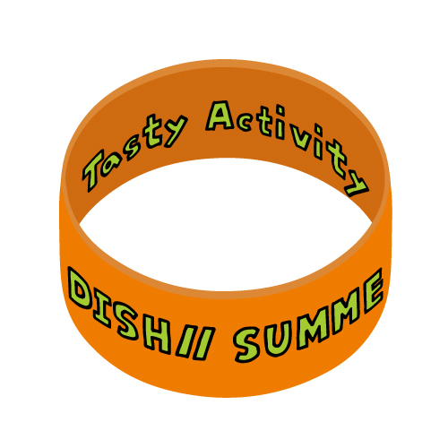 [DISH//]Tasty Activity Rubber Band(Orange×Green)