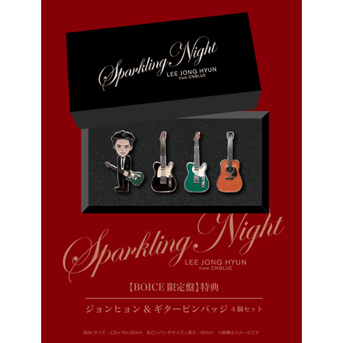 イ・ジョンヒョン(from CNBLUE)「SPARKLING NIGHT」【BOICE盤】