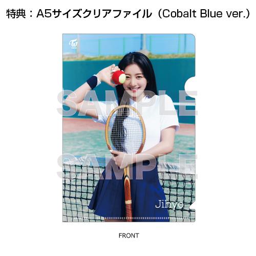 TWICE ソロ写真集『Yes, I am Jihyo.』Cobalt Blue ver.