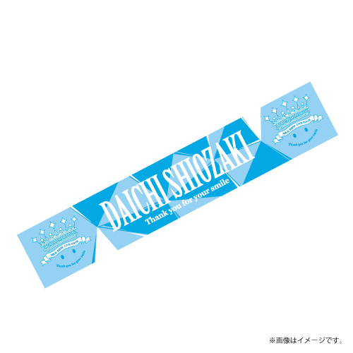 [M!LK]M!LK BEST L!VE TOUR Towel  【青】