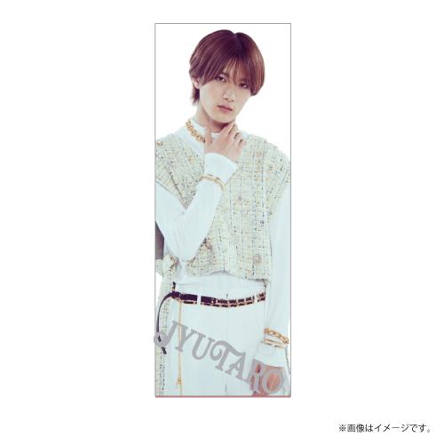 [M!LK]M!LK BEST L!VE TOUR  Mini Body Pillow 【山中柔太朗】