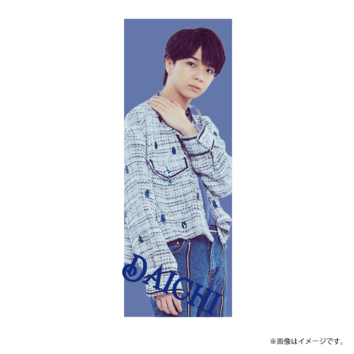 [M!LK]M!LK BEST L!VE TOUR  Mini Body Pillow 【塩﨑太智】