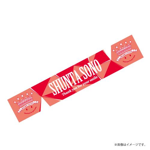 [M!LK]M!LK BEST L!VE TOUR Towel 【赤】
