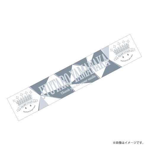 [M!LK]M!LK BEST L!VE TOUR Towel 【白】