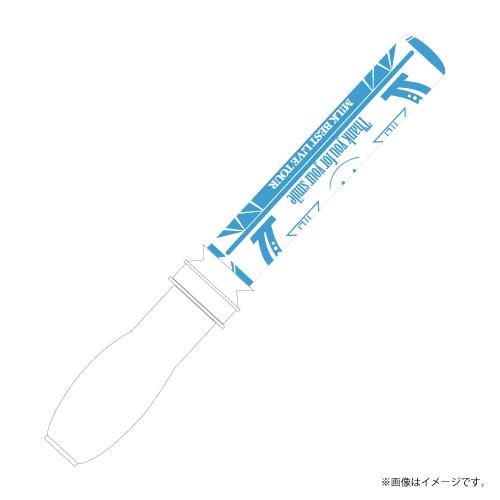 [M!LK]M!LK BEST L!VE TOUR Penlight  【青】