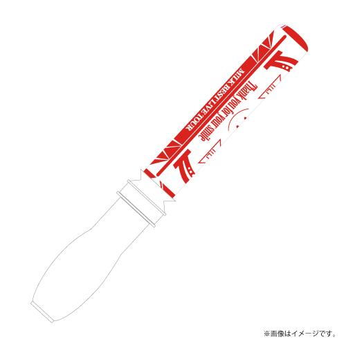 [M!LK]M!LK BEST L!VE TOUR Penlight 【赤】