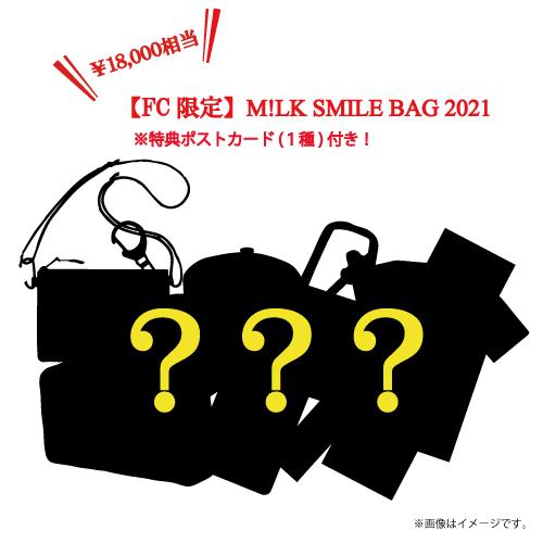 [M!LK]【FC会員限定】M!LK Smile Bag 2021