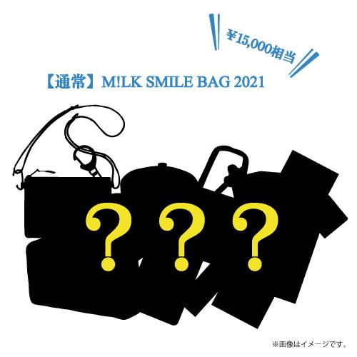 [M!LK]【通常】M!LK Smile Bag 2021