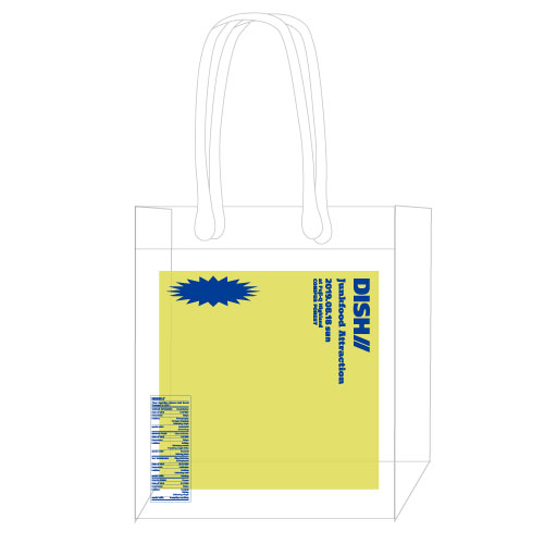 [DISH//]Junkfood Attraction PVC Tote