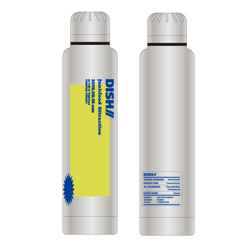 [DISH//]Junkfood Attraction Stainless Bottle