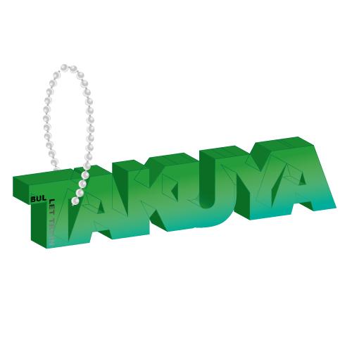 [超特急]BULLET TRAIN SUMMER GOODS'20 Clear acrylic 2way object(TAKUYA)