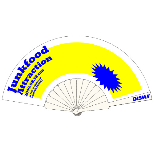 [DISH//]Junkfood Attraction Hand Fan