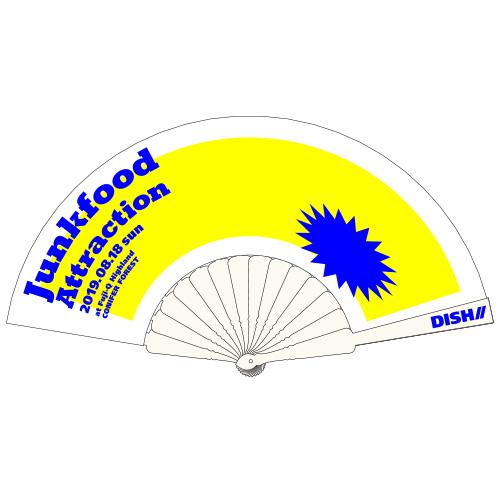 [DISH//]Junkfood Attraction Hand Fan