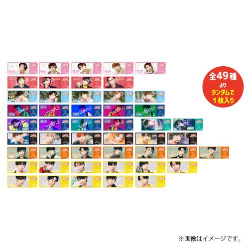 [EBiDAN]EBiDAN THE LIVE 2021 ランダムグッズ~ピクチャーチケット風トレカ~