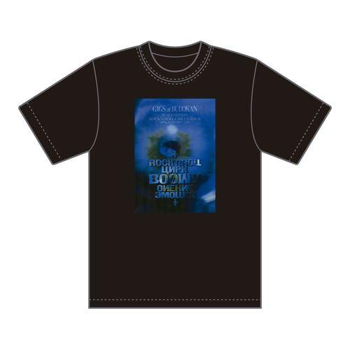 【BOØWY】『GIGS at BUDOKAN BEAT EMOTION ROCK'N ROLL CIRCUS TOUR 1986.11.11~1987.02.24』Limited BOX