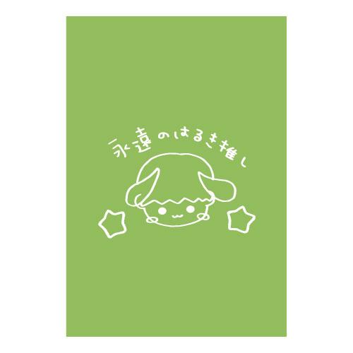 [M!LK]山﨑悠稀卒業ライブ フォトアルバム