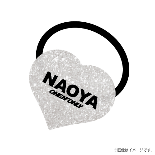 [ONE N' ONLY]ONE N' ONLY ヘアゴム #001【NAOYA】